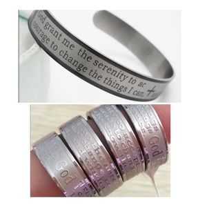 Other - SET Unisex Serenity Prayer Cuff and Ring